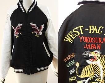 1970s Japanese Sukajan jacket  // vintage bomber jacket // vintage Sukajan jacket