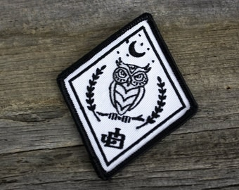 Patch - Night Owl - Embroidered