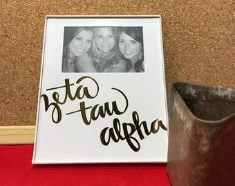 Zeta Tau Alpha Gold Metallic Script Frame