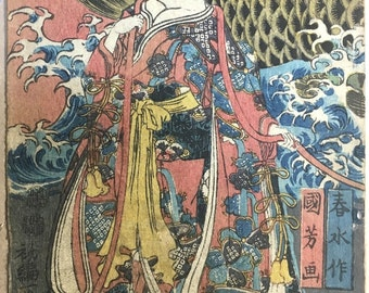 Japanese original Ukiyo-e Woodblock print, Kuniyoshi, Edo-period.