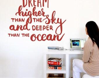 Dream Higher Than The Sky Wall Sticker Decal Art