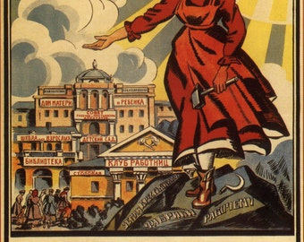 Soviet propaganda print October Revolution 1920 vintage USSR  repro