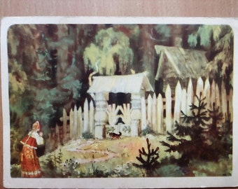 "1957 Vintage Soviet Postcard, Russian Folk Tale ""Baba Yaga"", Illustrator Kochergin, Children's postcard, Russian Folk Tale card, Art Cards"