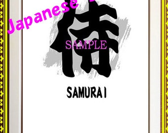 Japanese art Tshirt design (SAMURAI)
