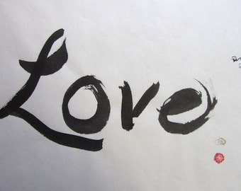 "Brush calligraphy, original, black sumi ink, paper, ""Love"""