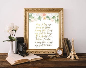 Bible Verse Print, Now I Lay Me Down To Sleep I Pray The Lord My Soul To Keep, Religious Wall Art, Bedtime Prayer Sign, Bedtime Prayer