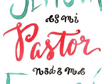 Salmo 23 Jehova es mi pastor Psalm 23 The Lord is my shepherd Spanish verse Water Color Scripture Teal and Red Verse Espanol