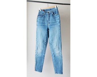 1980's Sesson High Waist Skinny Distressed Denim Jeans