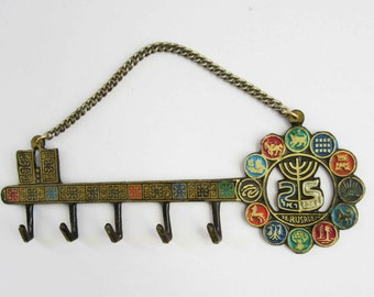 Keys hanger, vintage souvenir from Israel, made on 1973 on the 25th birthday of Israel, with the signs of the 12 tribes of Israel