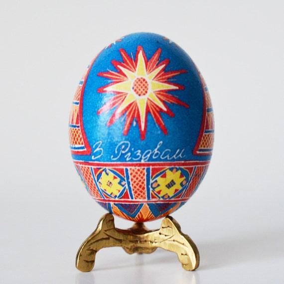 Ukrainian Christmas egg ornament Pysanka with First star I see tonight Holy night silent night