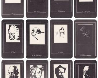 V. Vasiliev - Portraits. Set of 12 Vintage Prints on a plain paper -- 1970s