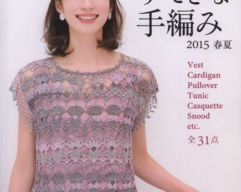 31 Knit and Crochet Patterns- Japanese crochet ebook- Japan craft book- Vest, Pullover, Cardigan, Snood- Let's Knit Series- Instant Download
