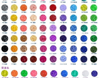 2.6mm H-Series (98 Colors) - High Quality Mini Perler Beads Refill (Color No. : H01 to No.H70)