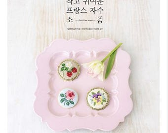 New book : French embroidery accessories