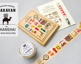 TRAVELER'S COMPANY CARAVAN in Shanghai