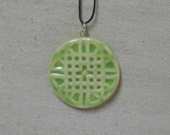 Round and Square Celtic Knot Pendant - Lime Green