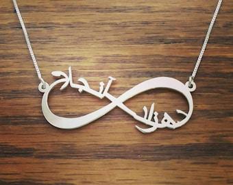 Large Farsi 2 Name Necklace /Persian jewelry /Farsi Infinity nameplate necklace / Large Iranian jewelry / personalized Farsi 2 name necklace