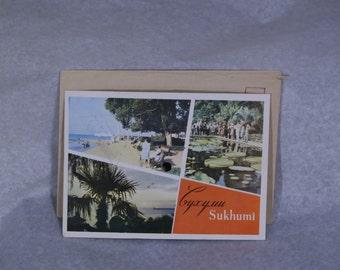 Vintage soviet record postcard vintage postard soviet postard Sukhumi postcard record 1968 1960s