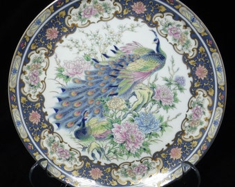 Toyo Japan Peacock and Floral with Gold Japanese style decorated wall display porcelain plate 7.5 inch diameter