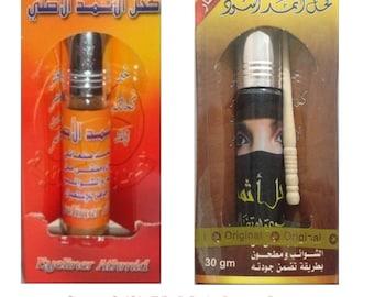 Genuine Set of (2) Kohl Kajal Surma Athmad/Athmid/Ithmad/Ithmid - New Sealed in Box