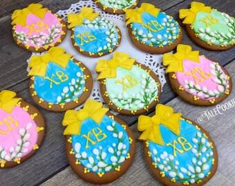 Russian Orthodox Easter cookies  - Egg cookies with bow and XB lettering/ Пряники на пасху/ Заказать русские пряники в Америке