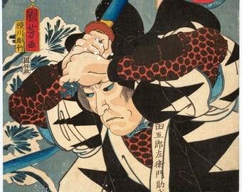 Japanese Repro Woodblock Samurai Warrior By Utagawa Kuniyoshi Picture Fine Art Print Poster A3 A4