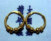 22k Ceremonial Ethnic Small Hoops, Vintage Chinese