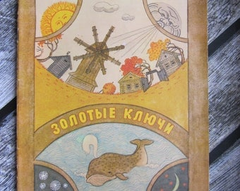 Golden keys russian folk riddles russian folklore colorful illustrated book russian riddles folk gift linguist gift philologist russian gift