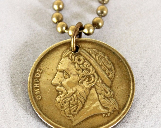GREECE Coin Necklace, HOMER, Coin Pendant, Coin jewelry, Key chain, 50 drachmas