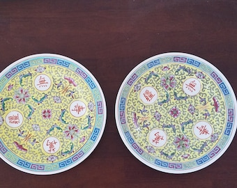 12 PIECES-set of new Yellow Chinese Rose Mun Shou Longevity Plates - 8""
