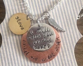 i will hold you in my heart handstamped necklace
