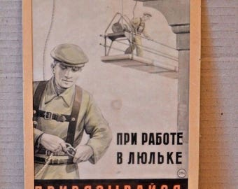 Plaque from the USSR: when working in a cradle - snap