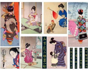 Busy Geisha - Digital Collage Sheet - Instant Download