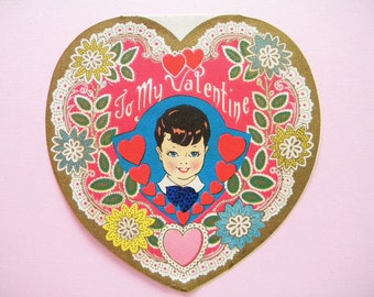 Vintage Unused Valentine's Day Card Large Heart with Sweet Little Boy