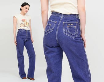 Vintage 70s Blue Jeans | Castle Square Jeans | High Waist Tight Denim Skinny Jeans | Boot Cut Straight Leg Jeans | 27 waist 34 LONG
