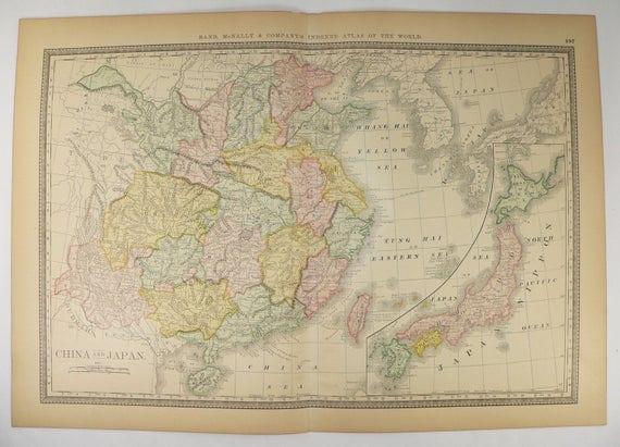 Vintage china map japan 1881 rand mcnally map of china japan like this item gumiabroncs Images