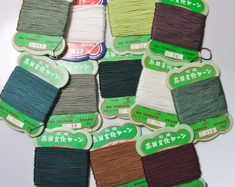 12 Bunka Thread Rayon Kao Ma Tsuhato Brands Japanese Vintage Earth Tones Lot 1