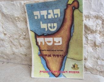 Rare Vintage Hebrew Haggadah Printed in Tel Aviv Israel Made for the Israeli Army