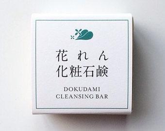 Dokudami Cosmetic Cleansing Bar 75g