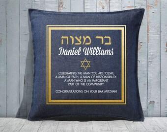 Custom Decorative Pillow | Throw Pillow | Custom Pillow | 20 x 20 Pillow Cover | Custom Pillow Cover | Personalized Pillow | gold frames