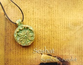 Seshat Symbolic Amulet - Protective Goddess - Handcrafted Amulet with Leaf and Bow Headdress Symbols with Golden Brass Patina Finish