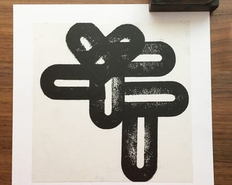 "SUMMER SALE - 40% OFF. use code { EOS40}. Letterpress Print .Black and White Letterpress Graphic Art: ""twelve"". Size 10 "" x 10"". unframed"