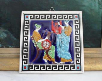 vintage Grecian porcelain wall plaque tile, hand painted, made in Greece, Hellenistic, Greek, Classicism, Greek Key