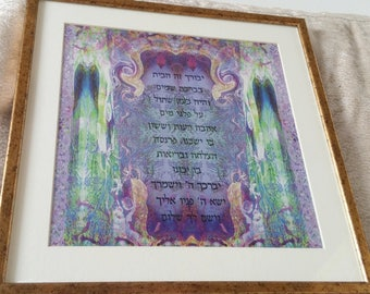 "Framed home blessing in both  Hebrew and English-Bircat habayit-15x15""-Judaica gift-wall hanging-home decor-express mail"