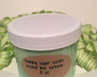COCONUT LIME VERBENA - foaming sugar scrub - 10 oz