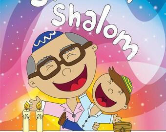 Customizable Digital Illustration Grandpa and Grandson doing Shabbat Shalom