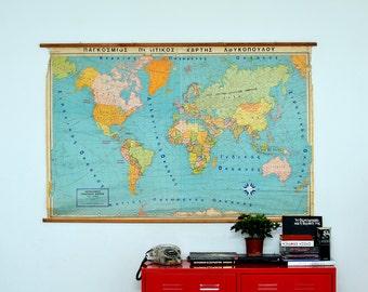 Vintage World Map Etsy - Large vintage world map