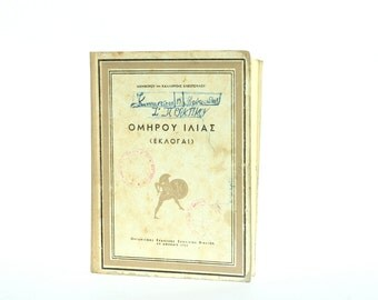 Iliad, Greek School Book, Homer Iliad, Educational Book, Iliad Book, Gift for Teacher, Antique Children Book, Homer Book, Old School Book