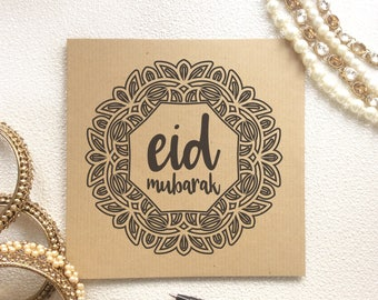 Islamic Greetings, Eid Mubarak Card, Eid Celebrations, Ramadan Kareem, Happy Eid, Muslim Festival, Ethnic Card, Religious, Mandala Design