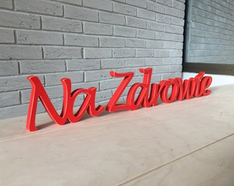 Rustic wood sign Na Zdrowie, Cheers in Polish, Restaurant decor, Red distressed edges sign